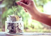 有家長說,不應該在孩子面前談論錢,你同意這種說法嗎?