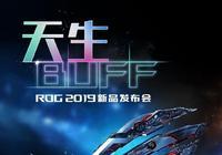 再獲王牌BUFF!ROG電競遊戲2搭載855於7月23日發佈