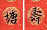 快過年了,13副趙孟頫書法集字春聯分享給大家