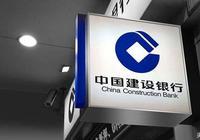 中國建設銀行!看看你2017年都幹了些什麼!