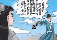 漫畫:十年前的冤案,老杜無法承受這樣的真相!