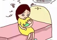 寶寶什麼時候戒夜奶比較合適?