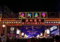 錦州夜市——吃貨心中的天堂,舌尖上的錦州