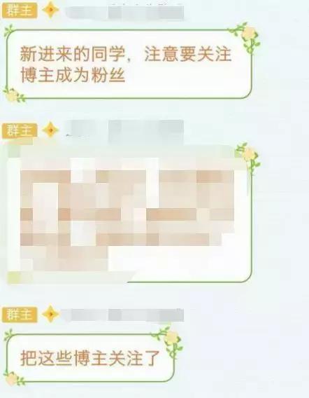 """#淨網2019#這才是真正的""""網絡水軍""""!"""