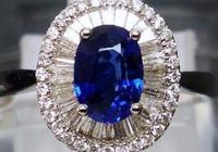 如何評價藍寶石呢?