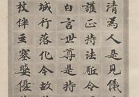 老字帖之(一)—出版近40年的《大般涅槃經》後無再版,全網罕見