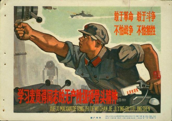 文革時期的高清年畫宣傳畫欣賞,時代的印記