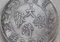 什麼樣的古錢幣能被看中,會有人出錢購買?