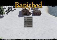 遊戲攻略《放逐之城(banished)》:一款傳統的模擬經營類遊戲
