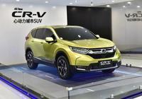 2017款本田CR-V什麼時候上市 本田CR-V最新報價