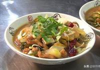 這道菜很多人都吃過,農村最常見,製作簡單味道好,全家都愛吃