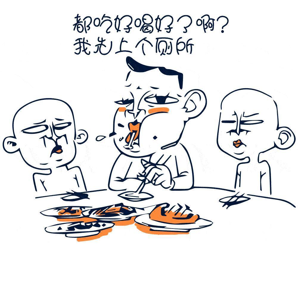 身邊有一同事從來不請客,別人請客吃飯總是一次不落的參加,該怎麼辦?