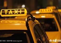 如果必須被取締一個,大家是想取締滴滴,還是出租車呢?為什麼?