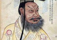 中國歷史第一位皇帝是秦始皇,那世界歷史第一位皇帝是不是秦始皇,如果不是,誰是?