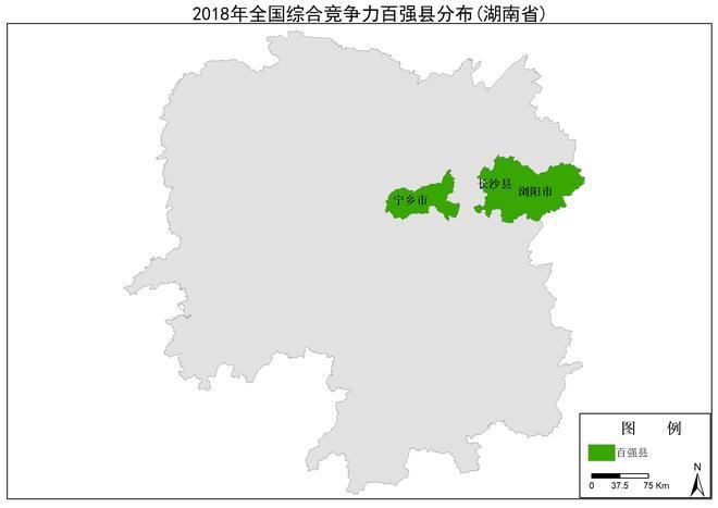 湖南長沙的百強縣和懷化、邵陽、湘西、張家界等地的貧困縣分佈