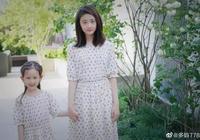 """黃磊13歲女兒被罵上熱搜:""""我染髮、塗口紅、打耳洞,但我是好孩子"""