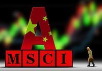 A股納入MSCI呼聲再起,主力悄然啟動A計劃,下週迎來絕佳佈局時機!