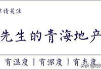 Mr.Liu丨磨人的祁連路調頭匝道:一圈一圈又一圈