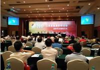 江西首屆易學研討會在南昌舉行