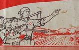 文革時期的學生課本封面,您見過嗎?