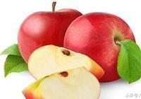 蘋果的功效與作用 蘋果的食用方法