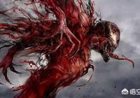 漫威《毒液:致命守護者》的片尾彩蛋是什麼意思?