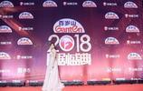 2018國劇盛典,美女帥哥眾星雲集