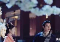 《錦繡未央》李長樂對不起的明明是未央,為何要向高陽王道歉?