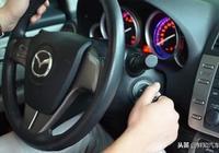 手動擋車發動時該不該踩著離合?修車師傅提醒:做不對傷車又危險