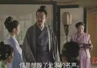 """知否:因為同一件事,顧廷燁和齊衡倒成了""""難兄難弟"""""""