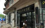 這樣一箇中國重大革命歷史事件的見證地,樓下開餐館真的好嗎?