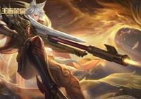 王者榮耀:策劃公佈破軍最適合的三個英雄,守約必出,呂布落榜