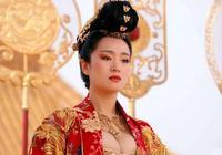 """作為歷史上的女皇帝,武則天創造了幾個屬於自己的""""專利""""?"""