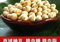 告訴你個祕密,鷹嘴豆可以防治糖尿病,糖尿病人的福音來了