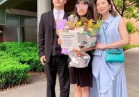 賈靜雯一家五口為大女兒慶14歲生日,蕭敬騰攜女友亮相,太般配