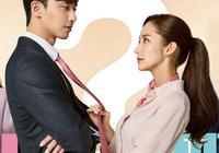 目前最火的韓國電視劇有哪些?