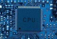 1分鐘弄懂ARM架構和x86架構的區別