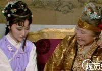 賈母和王夫人關係怎麼樣 賈母為何棄黛擇釵