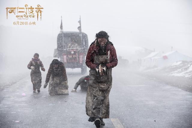 張楊拍攝新風格 紀錄劇情片《岡仁波齊》拷問靈魂