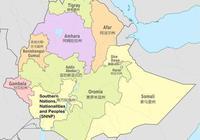 """""""非洲小中國""""——埃塞俄比亞"""