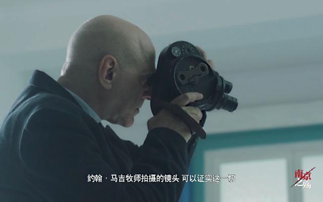 榮獲艾美獎最佳攝影,以電影規格製作,專題片《南京之殤》拍攝、剪輯祕籍分享