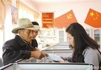 農村醫療保險每年交多少錢