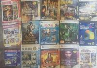 遊戲的那些事,扒一扒那些年你買過的遊戲光碟(生活分享)