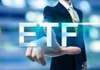 掌握了比特幣命脈的ETF