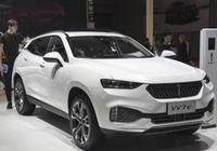 國產魏系豪車SUV—VV7值不值得買,老司機有話說