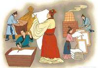 中國造紙術的發明對人類文化發展有什麼貢獻?