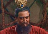 曾經的劉備、曹操還有諸葛亮,居然都老了,只有他還像硬漢