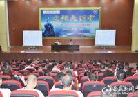 《中國青年報》職教版主編樑國勝作客婁底職院文化大講堂