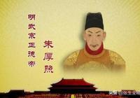 明武宗與蒙古小王子十萬大軍打五天,為什麼只有幾十人的傷亡