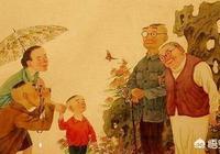 """""""祖輩帶孫""""為何常出現家庭矛盾呢?"""
